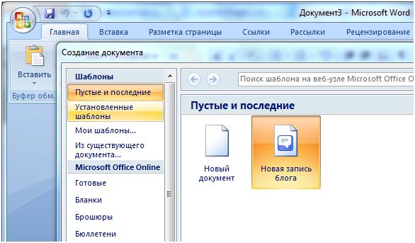 в Joomla из MS Word 2007