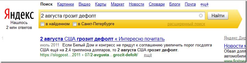Яндекс https