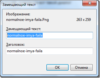 normalnoe-imya-proverka
