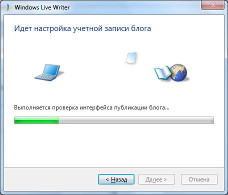 wlw-step3