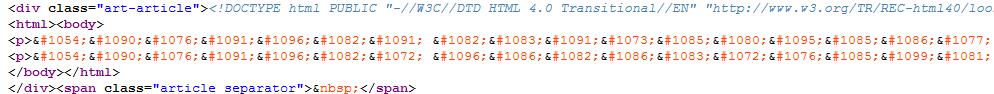 html-parser1