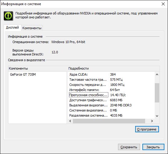 NvidiaGT735M