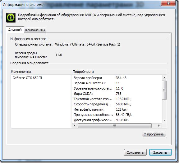 NvidiaGTX650Ti